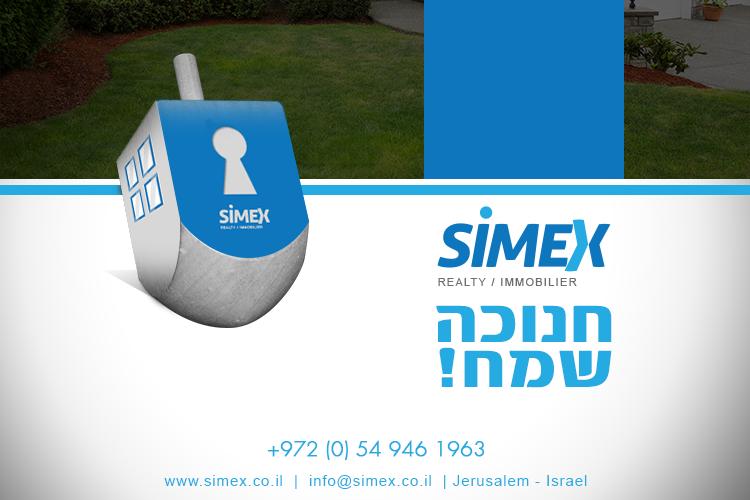 Simex Realty vous souhaite un Hanouka Sameah 2015